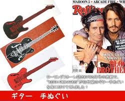 hakuchikudo rakuten global market washcloth rock band rolling
