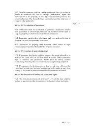 sle resume for business analysts duties of executor of trust 01 10 2002 law civil code