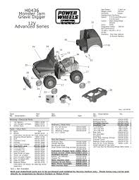 power wheels grave digger monster truck power wheels ride on vehicle replacement parts and parts diagram