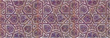 Ottoman Tiles Turkish Tiles Ceramics Porcelain Ottoman Tile Iznik Tiles Kutahya