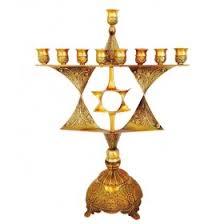 hanukkah menorah for sale hanukkah menorah for sale ajudaica