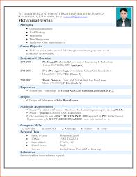 Sample Civil Engineer Resume by Civil Engineer Cv Sample Pdf Sample Job Application Letter Sample