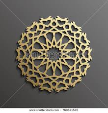 islamic 3d gold on mandala stock vector 420783382