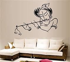 Buy Decals Design Krishna Wall Sticker PVC Vinyl  Cm X  Cm - Wall design decals