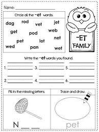 11 best word family activities images on pinterest kindergarten