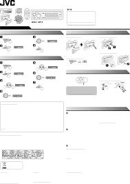 jvc car stereo system kd s17 user guide manualsonline com