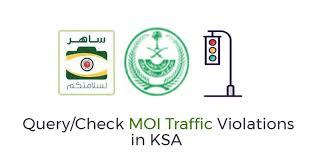 Ministry Of Interior Saudi Arabia Traffic Violation Query Check Moi Traffic Violations In Ksa Geekipa