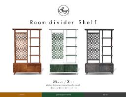 Room Divider With Shelves Soy U2013 Room Divider Shelf Love To Decorate Sl