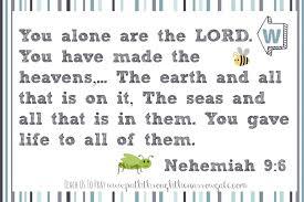 teach us to pray path through the narrow gate