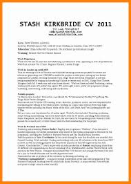 Best Resume Layout 2017 Australia by 4 Personal Skills Examples Resumes Great