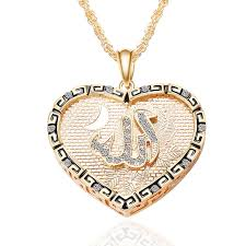 trendy flower necklace images Trendy love heart cz iced out muslim allah moon pendant flower jpg