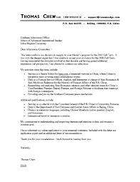 sample of reapplication letter for teaching position