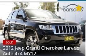 2012 jeep grand cherokee review cargurus jeep grand cherokee questions fuel cap says e85 cargurus