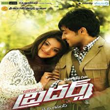 download mp3 from brothers brothers 2012 telugu movie cd rip 320kbps mp3 songs music by
