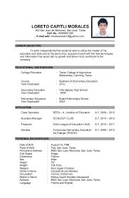 updated resume formats updated resume formats cover letter sles cover letter sles