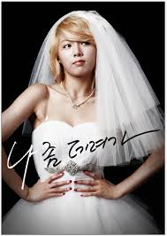 wedding dress lyrics hangul mirror mirror 거울아 거울아 by 4minute 포미닛 lyrics