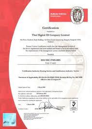 bureau veritas ใบร บรองมาตรฐาน iso 27001 digital id company limited