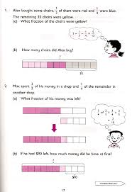 fraction word problem fractions pinterest fraction word