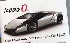 cars that look like lamborghinis enzo designer s car looks like a lamborghini