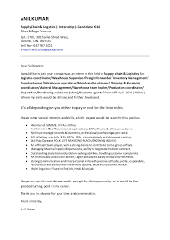 chain coordinator cover letter
