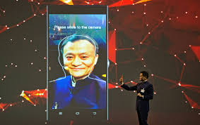 Alibaba Face Recognition | alibaba s latest feature facial recognition marketing china