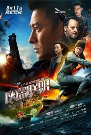 film genre action terbaik 2014 2017 chinese action movies a e china movies hong kong