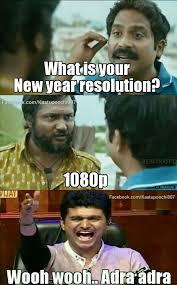 Tamil Memes - tamil memes 04 01 tamil memes pinterest memes tamil jokes