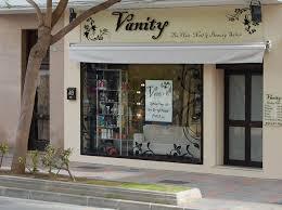 Vanity Hair The Top Three Hair And Beauty Salons In Fuengirola Panoramic Villas