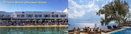 hotels near paradise beach mykonos in mikonos