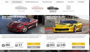 corvette build and price 2016 chevrolet corvette configurator now live gm authority