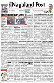 july 23 2017 by nagaland post issuu