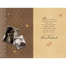 Design Birthday Cards Online Send Personalised Greeting Cards Online To India