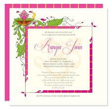 ceremony card wording ba naming ceremony invitation wording in kannada best custom