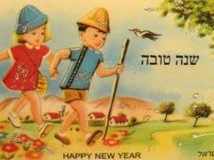 rosh hashanah greeting cards tradition israeli pride the