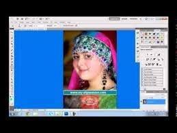 adobe photoshop cs5 urdu tutorial adobe photoshop cs5 tutorials in urdu hindi part 1 youtube