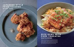 Japanese Style Kitchen K Japanese Recipes From Mari U0027s Tokyo Kitchen Mari Nameshida