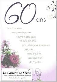 texte anniversaire 50 ans de mariage texte invitation anniversaire de mariage 50 ans gratuit