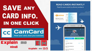 Scan Business Cards Android Scan Any Business Card Visiting Card With An Android And Ios App