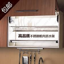 Kitchen Cabinet Plate Rack Storage Cheap Durable Cabinet Dish Rack Find Durable Cabinet Dish Rack