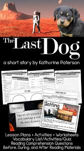 the last dog by katherine paterson reading comprehension