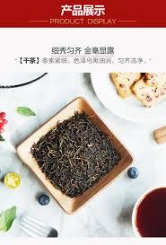 騅iers cuisine 艺福堂茶叶正宗安徽特级祁门红茶类祁门工夫红茶正宗浓香型200g 图片价格