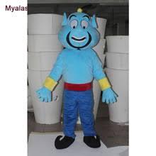 Alladin Halloween Costume Popular Aladdin Genie Costume Buy Cheap Aladdin Genie