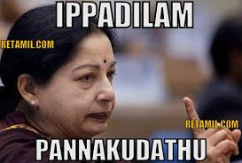 Malay Meme - indian unity on thaipusam only