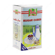 sugar cubes where to buy safa sugar cubes 500 g buy online