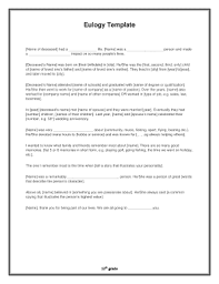 Eulogy Template fill in the blank eulogy fill printable fillable blank