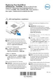 dell laptops latitude e6520 early 2011 pdf service manual free