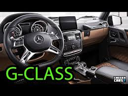 mercedes g class interior 2018 mercedes g class amg exclusive edition interior