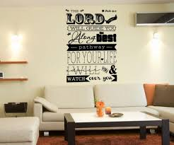 vinyl wall decal sticker psalm 32 8 5133