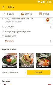 id馥 cuisine simple id馥s cuisines 100 images id馥s d馗o cuisine 100 images 时尚网