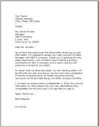 acceptance letter hitecauto us